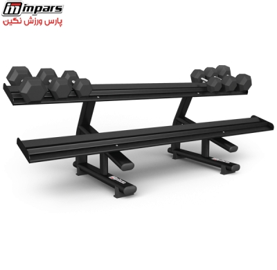 جایگاه دمبل : Dumbell Rack